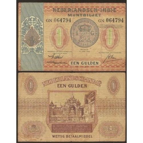 NETHERLANDS INDIES 1 Gulden...