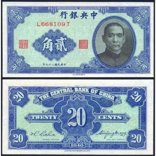 CHINA 20 Cents 1940