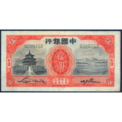 CHINA 5 Yuan 1931