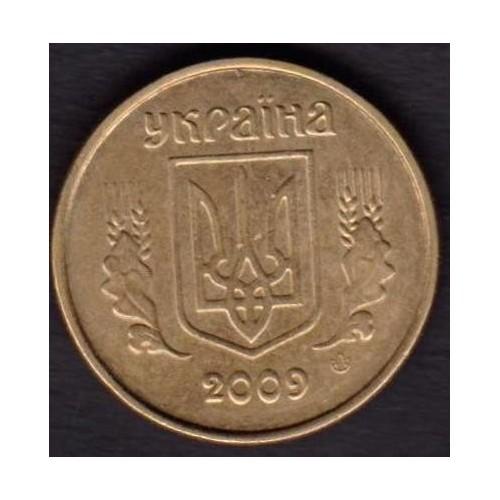 UKRAINE 10 Kopiyok 2009