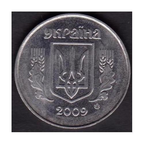 UKRAINE 5 Kopiyok 2009