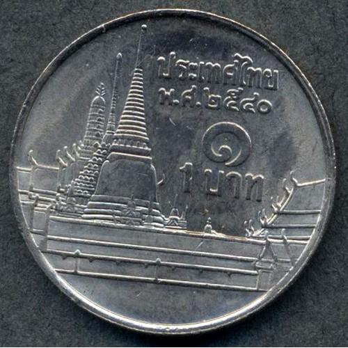 THAILAND 1 Baht 1997 (BE2540)