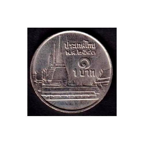 THAILAND 1 Baht 2000 (BE2543)