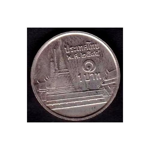 THAILAND 1 Baht 2001 (BE2544)