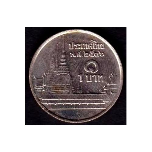 THAILAND 1 Baht 1993