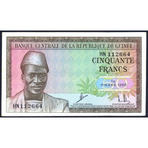 GUINEA 50 Francs 1960