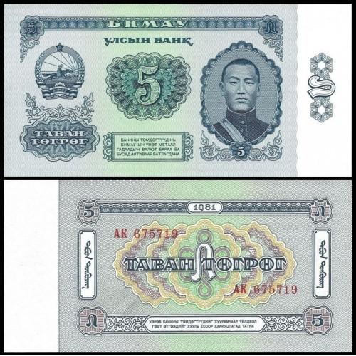 MONGOLIA 5 Tugrik 1981