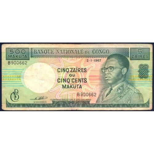 CONGO DEMOCRATIC 500 Makuta...