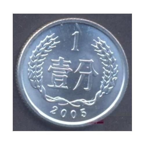 CHINA 1 Fen 2005