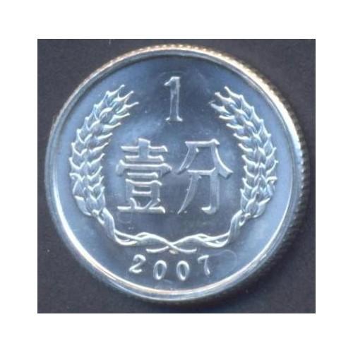 CHINA 1 Fen 2007