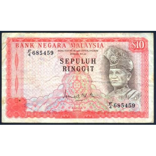 MALAYSIA 10 Ringgit 1976/81