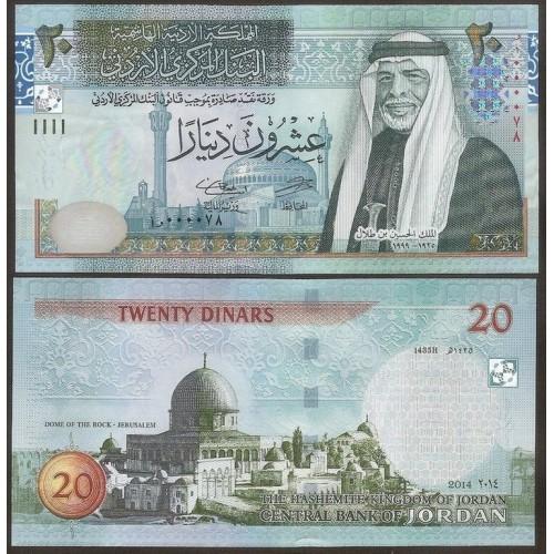 JORDAN 20 Dinars 2014