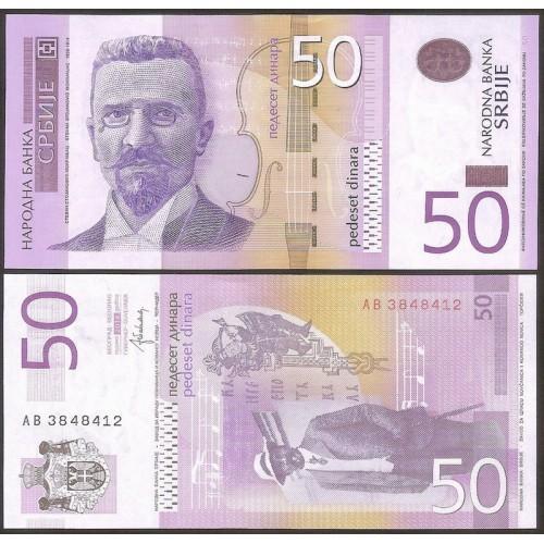 SERBIA 50 Dinara 2014