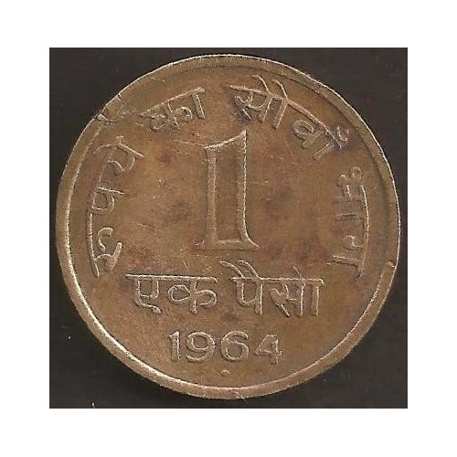 INDIA 1 Paisa 1964 B