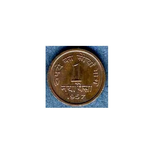 INDIA 1 Paisa 1957 C