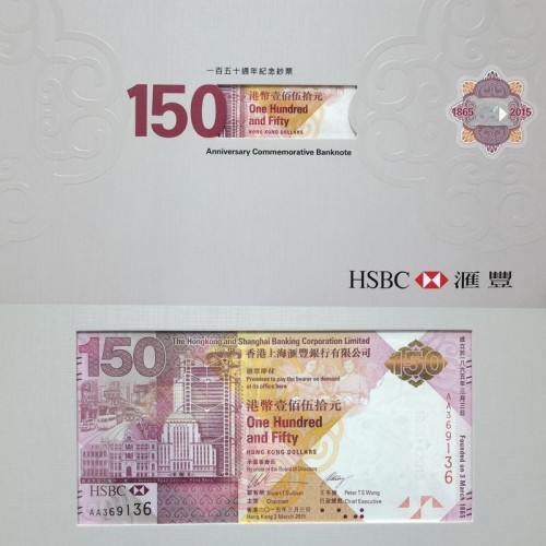 HONG KONG 500 Dollars 2014...