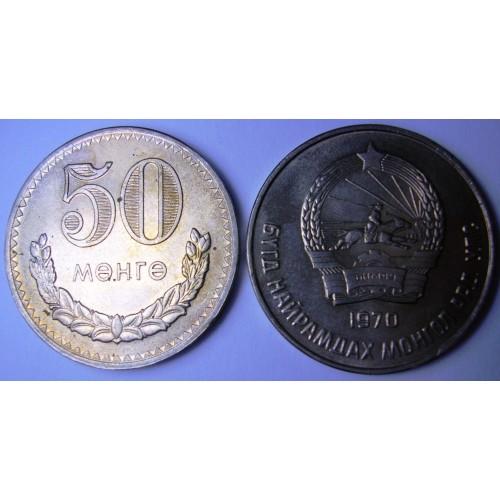 MONGOLIA 50 Mongo 1970