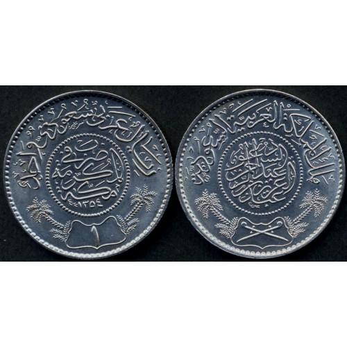 SAUDI ARABIA 1 Riyal AG...