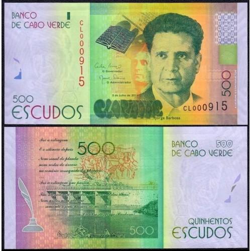 CAPE VERDE 500 Escudos 2014...