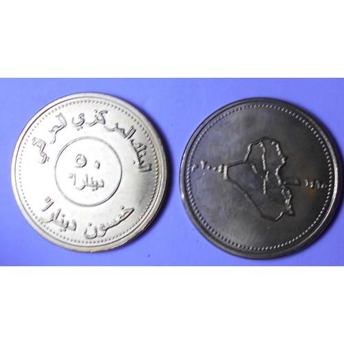 IRAQ 50 Dinars 2004