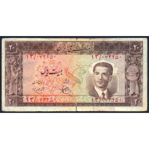 IRAN 20 Rials 1951
