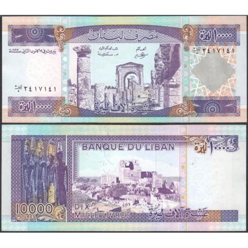 LEBANON 10.000 Livres 1993