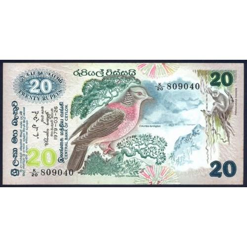 SRI LANKA 20 Rupees 1979