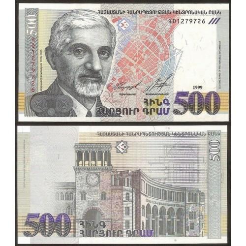 ARMENIA 500 Dram 1999