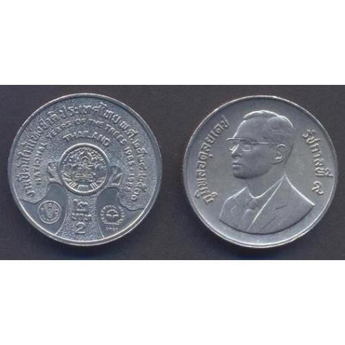 THAILAND 2 Baht 1986 Years...