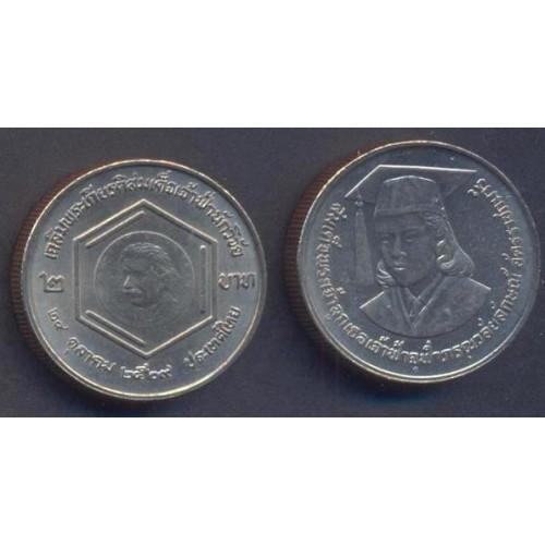 THAILAND 2 Baht 1986...