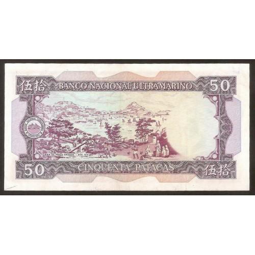 MACAO 50 Patacas 1981