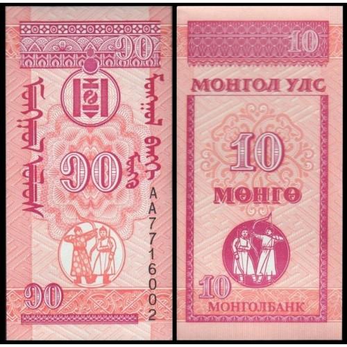 MONGOLIA 10 Mongo 1993