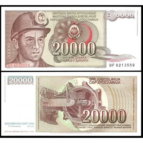 YUGOSLAVIA 20.000 Dinara 1987
