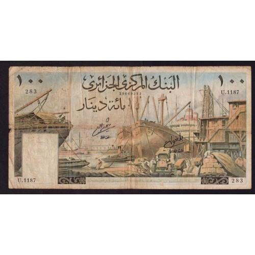 ALGERIA 100 Dinars 1964