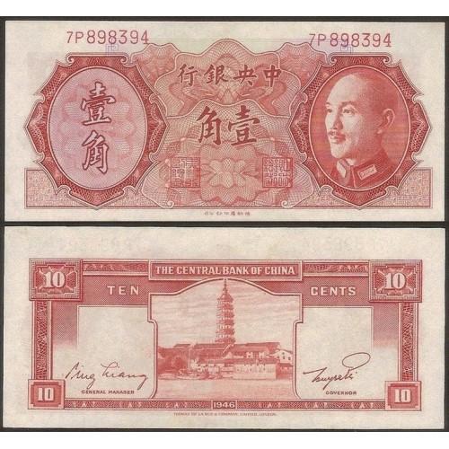 CHINA 10 Cents (Gold) 1946...