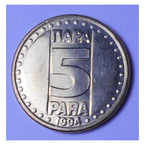 YUGOSLAVIA 5 Para 1994