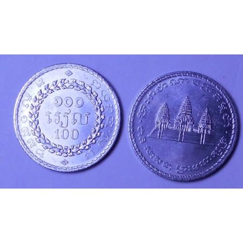 CAMBODIA 100 Riels 1994
