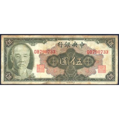 CHINA 5 Yuan (Gold) 1945