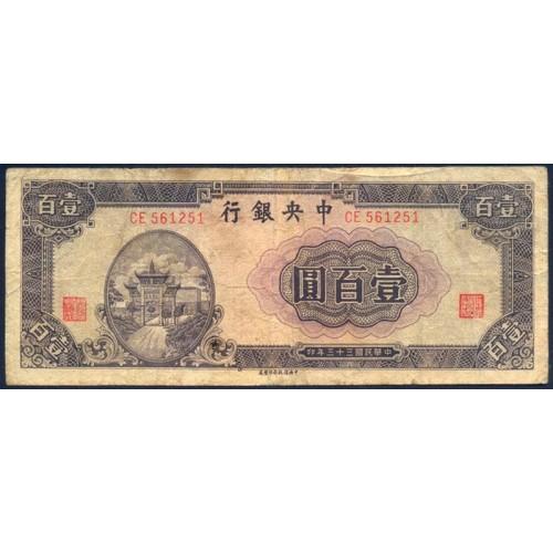 CHINA 100 Yuan 1944
