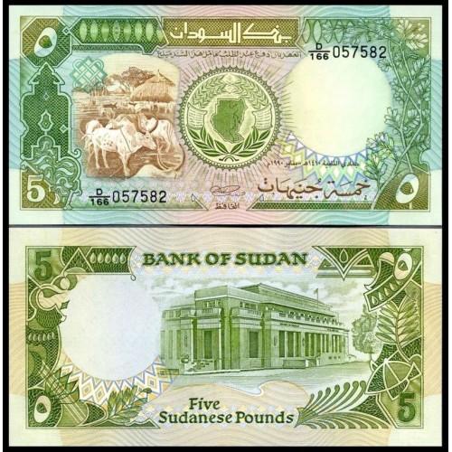 SUDAN 5 Pounds 1990