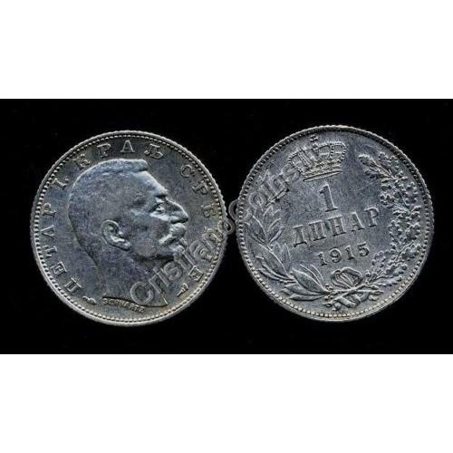 SERBIA 1 Dinar 1915 AG