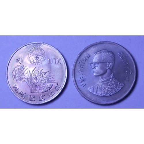 THAILAND 1 Baht 1982 Fao /...