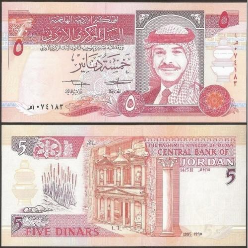 JORDAN 5 Dinars 1995