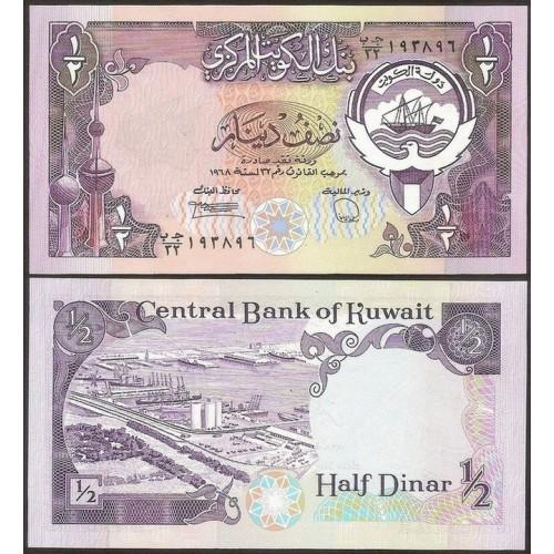 KUWAIT 1/2 Dinar L.1968...