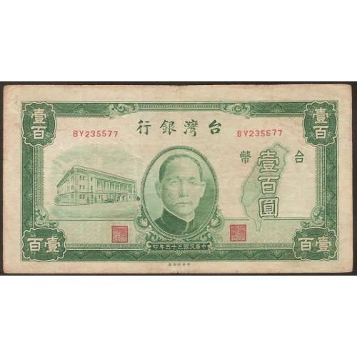TAIWAN 100 Yuan 1946