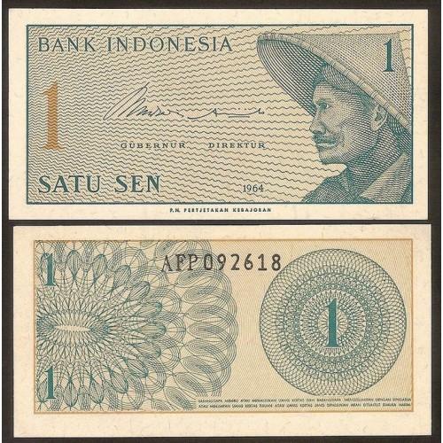 INDONESIA 1 Sen 1964