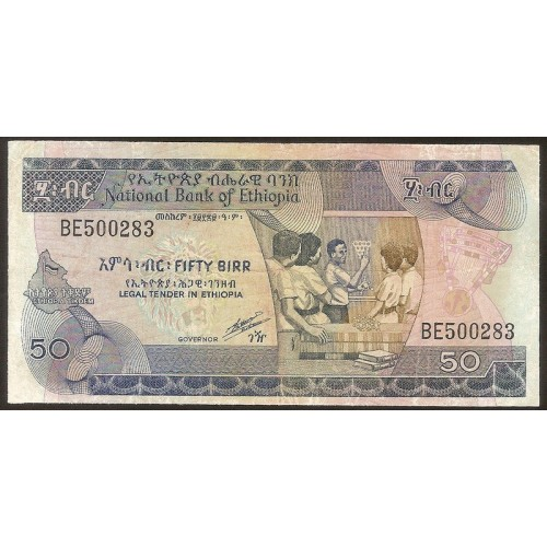 ETHIOPIA 50 Birr 1991