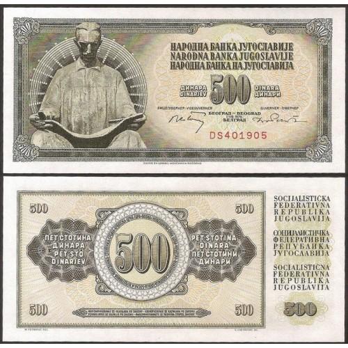 YUGOSLAVIA 500 Dinara 1970