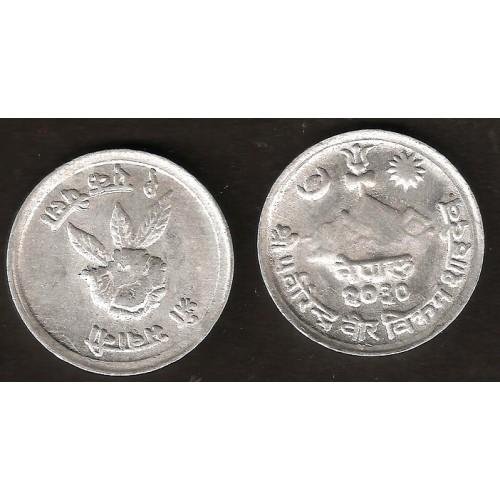 NEPAL 1 Paisa 1973