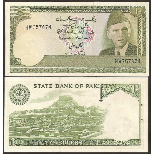 PAKISTAN 10 Rupees 1977/1982